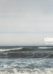 cinemon