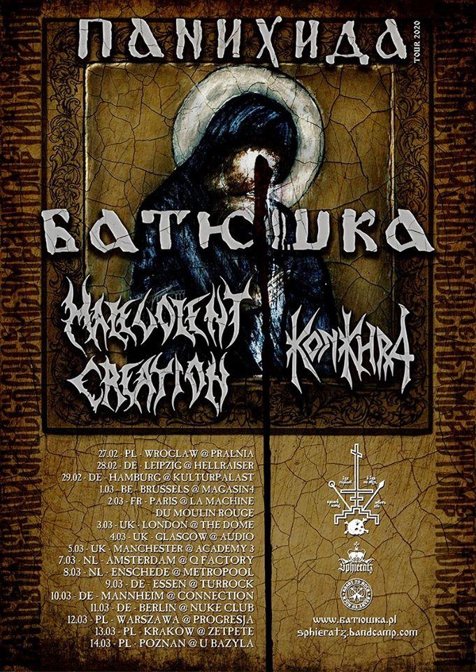 Батюшка (Batushka) / Malevolent Creation / Konkhra